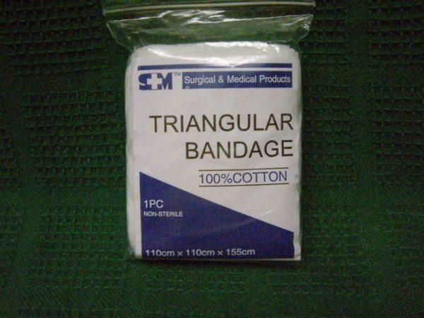 Triangular Bandage BA70 #10